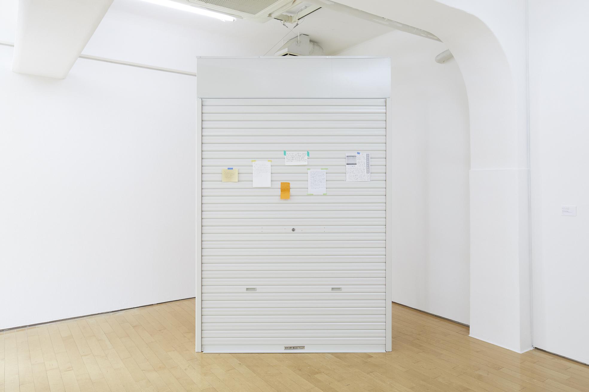 Elisa Caldana, Shutterstreet (Tokyo), 2019