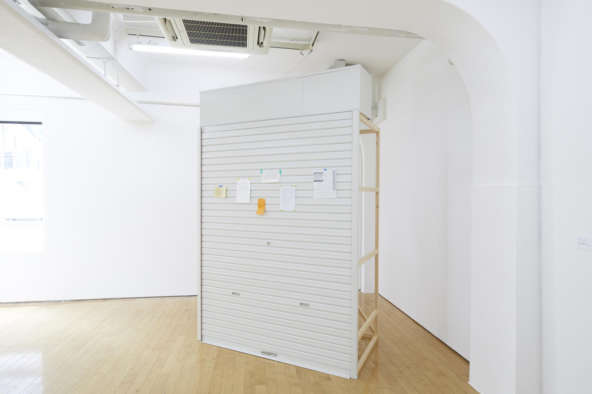 Elisa Caldana, Shutterstreet (Tokyo), 2019, installation view